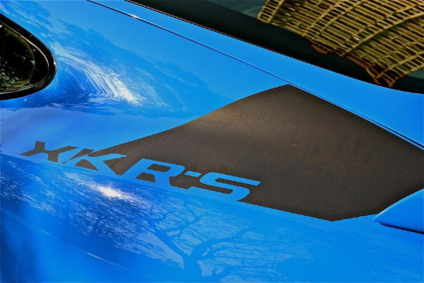 XKR-S Rear Quarter Decal For Coupe Models